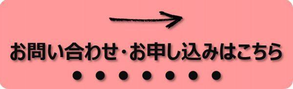 askform